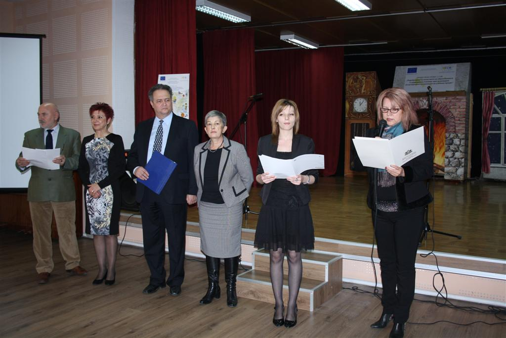 Зам. областният управител Мариана Кръстева присъства на информационен ден по проект за подобряване на качеството на образованието у нас