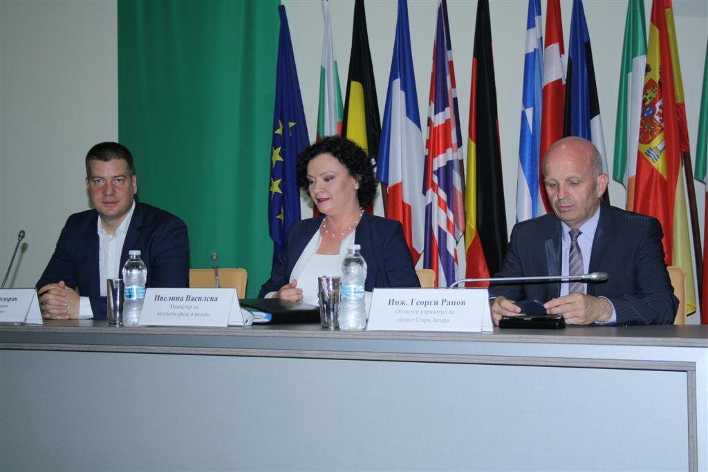 Областният управител инж. Георги Ранов участва в информационна среща, организирана от МОСВ