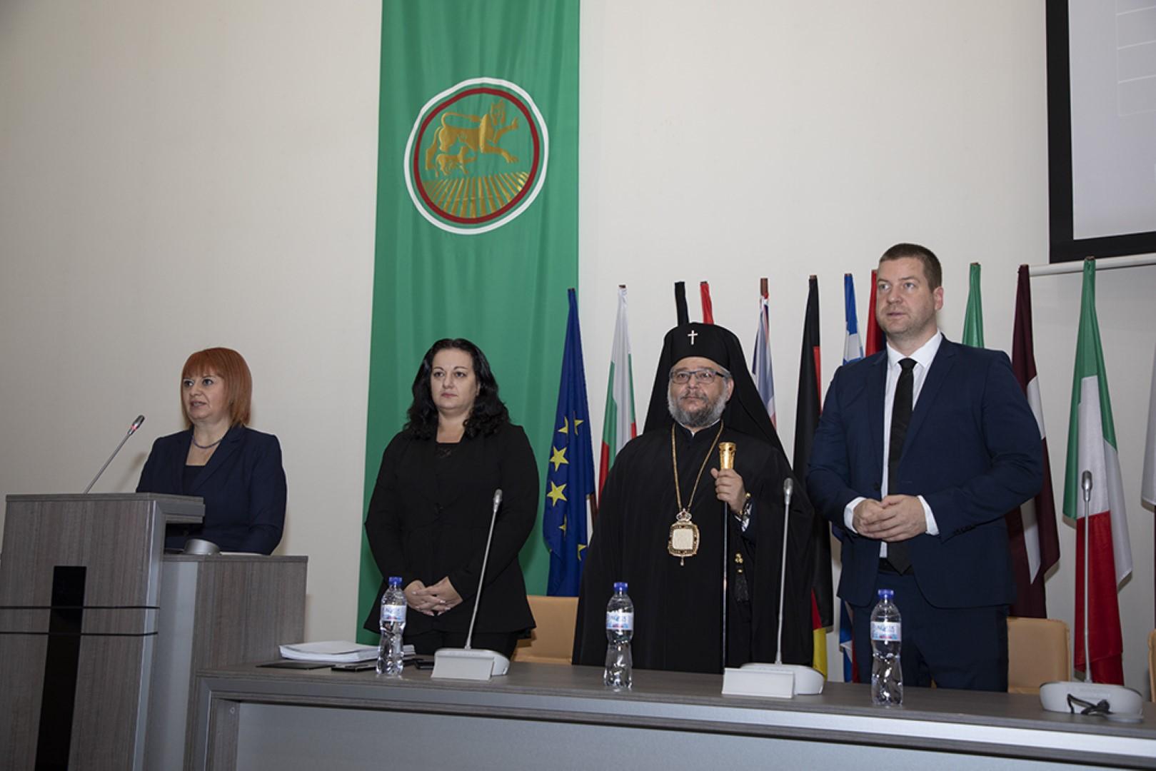 Областният управител Гергана Микова закле кметовете и общинските съветници от община Стара Загора